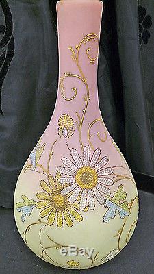 Antique RARE MT WASHINGTON GLASS QUEEN'S BURMESE Art Glass Vase