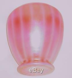 F. Carder Steuben Oriental Poppy Iridescent Art Glass Vase