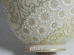 RARE Mt Washington Burmese Glass 9.5 Vase in LACE design Decoration, Superb