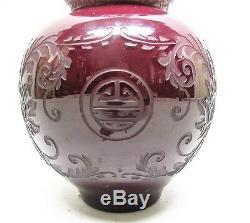 Rare 13 STEUBEN PLUM JADE Art Deco Glass Vase c. 1925 Antique Carder-era
