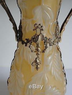 Rare Consolidated Phoenix Art Glass PHILADENDRON Vase Gold Ormolu Stand 13.5