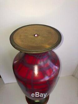 Rare Fenton Karnak Red Offhand Egyptian Vase Hanging Vines 15 1/4
