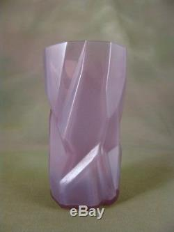 Ruba Rombic By Consoldidated Glass, Lilac Tumbler Very Hard To Find