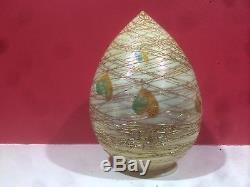 Signed Lustre Art Gold Iridescent Threaded Heart & Vine Art Glass Shade