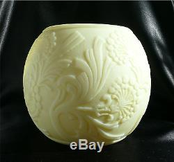 Steuben Art Glass Ivory Cameo Carved Glass Vase Jardiniere Raised Mark