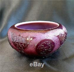 Steuben Art Glass Plum Jade Acid Cut Back Bowl Carder Medallions