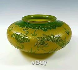 Steuben Rare Antique Yellow & Green Jade Engraved Dragon Art Glass Vase