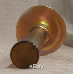 Tiffany Favrile Bud Vase