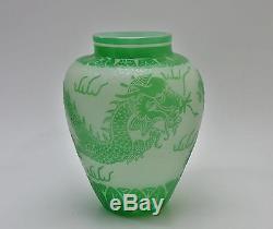 Vintage 1920s Carder STEUBEN Acid Cut JADE To ALABASTER Vase 5000 DRAGON Pattern